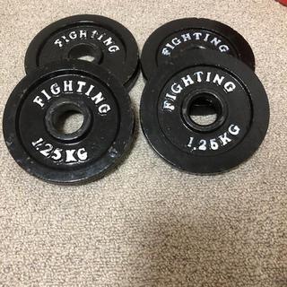 ダンベルプレート1.25kg4枚(トレーニング用品)