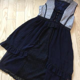 axes femme - B635/axes femme/グレー×ネイビー/プリーツスカート/ワンピース/