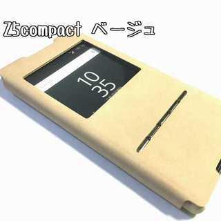 【対応機種・色限定】Z5compact ベージュ 窓付手帳型 スマホケース(Androidケース)