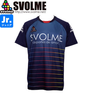 スボルメ ジュニア シャツ サイズ140