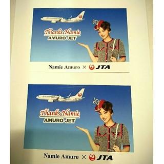 【非売品】JTA 安室奈美恵ポストカード 2枚セット(ミュージシャン)