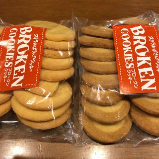 ステラおばさんのブロークンクッキー