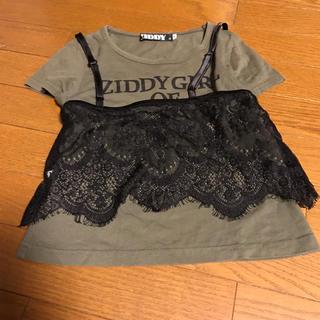ZIDDY - ジディービスチェ付きティシャツ⭐️可愛い