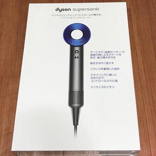 ダイソン(Dyson)の【新品未開封】ダイソン ヘアドライヤー アイアンブルー(ドライヤー)