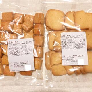 湘南クッキー ♡