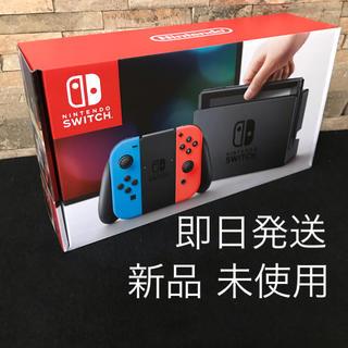 ニンテンドースイッチ(Nintendo Switch)のNintendo Switch  ニンテンドースイッチ       任天堂(家庭用ゲーム本体)