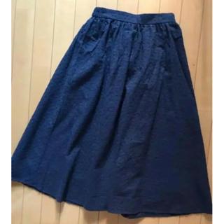 ジーユー(GU)のGU フレアスカート 紺(ひざ丈スカート)