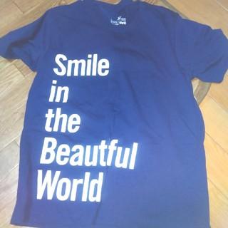 嵐 Beautiful world Tシャツ(アイドルグッズ)