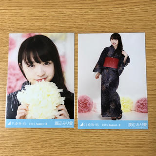 ノギザカフォーティーシックス(乃木坂46)の渡辺みり愛 生写真 2枚セット 浴衣(アイドルグッズ)