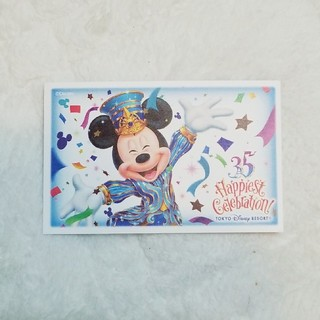 Disney - ディズニーランド ディズニーシー 大人一枚
