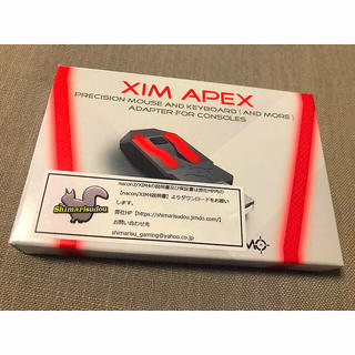 PlayStation4 - XIM APEX