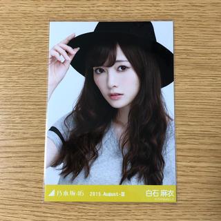 ノギザカフォーティーシックス(乃木坂46)の白石麻衣 生写真 乃木坂46(アイドルグッズ)