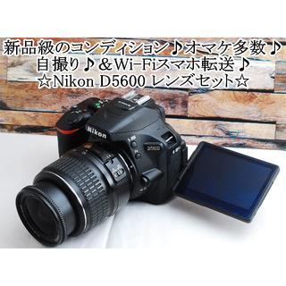 ニコン(Nikon)の★新品級★Wi-Fi ニコン Nikon D5600 レンズセット オマケ多数(デジタル一眼)