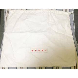 マルニ(Marni)のMARNI 巾着袋(ショップ袋)