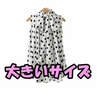 【即購入OK】大きいサイズ  ドット柄ノースリーブブラウス(シャツ/ブラウス(半袖/袖なし))