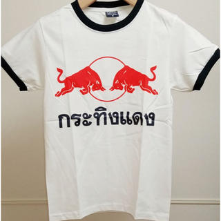 タイ文字 タイ語 Tシャツ (Tシャツ(半袖/袖なし))