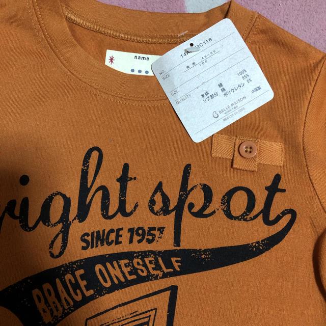 129d6e501d350 ベルメゾン - Tシャツ100cm ベルメゾンの通販 by lisa s shop(実家にいる ...
