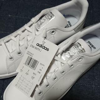 アディダス(adidas)の新品 adidas スタンスミス シルバー 23㎝(スニーカー)