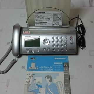 パナソニック  KX-PW505  ファックス(その他 )
