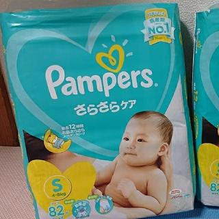 P&G - パンパース テープ Sサイズ 82枚入り×2