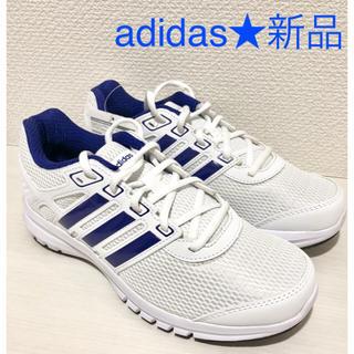 adidas - adidas ランニングシューズ 24cm☆新品未使用