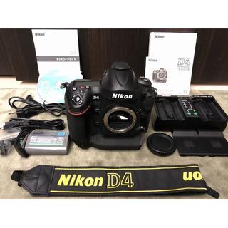 ニコン(Nikon)の長期保証メーカー点検、整備済 シャッターも少なく極上 Nikon D4(デジタル一眼)