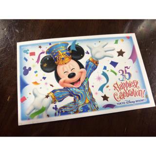 Disney - ディズニー チケット 大人1枚