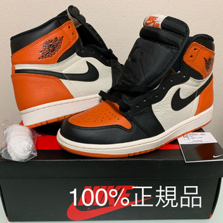 NIKE - 27.5cm Air Jordan 1 Retro High OG 新品確実正規