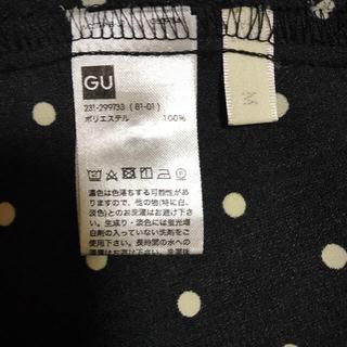 ジーユー(GU)のGU カシュクールワンピース M(ロングワンピース/マキシワンピース)