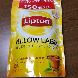 コストコ - Lipton  イエローラベル  150個