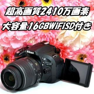 ニコン(Nikon)の★大容量16GBWiFiSD付★iPhone転送★自撮りOK★ニコン D5200(デジタル一眼)