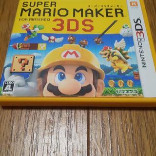 ニンテンドー3DS(ニンテンドー3DS)のニンテンドー 3DS スーパーマリオメーカー(携帯用ゲームソフト)