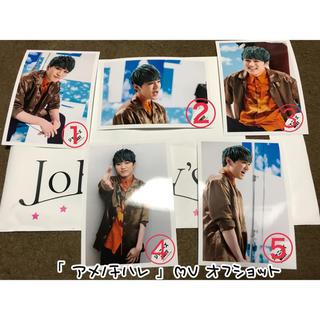 【ばら売りも可】ジャニーズWEST 神山智洋 10枚セット(アイドルグッズ)