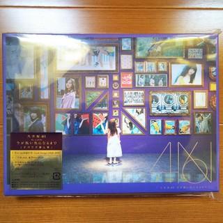 ノギザカフォーティーシックス(乃木坂46)の乃木坂46 4thアルバム 今が思い出になるまで 初回限定盤(アイドルグッズ)