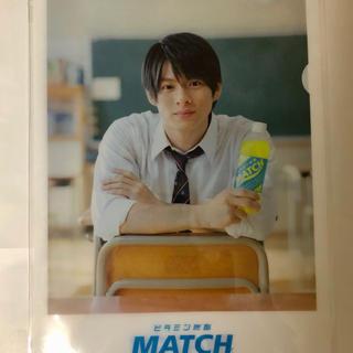 ジャニーズ(Johnny's)のマッチ 平野紫耀 クリアファイル(アイドルグッズ)