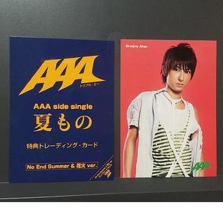 トリプルエー(AAA)のAAA 與真司郎 トレカ(ミュージシャン)