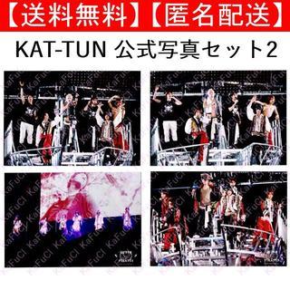カトゥーン(KAT-TUN)のKAT-TUN 公式写真 セット2 グッズ 亀梨 赤西仁 田口 聖 上田 中丸(アイドルグッズ)