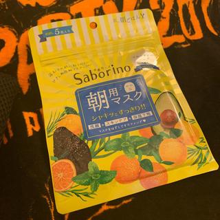 サボリーノ 朝用マスク(パック / フェイスマスク)