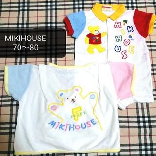 mikihouse - レトロで可愛い♪ミキハウス♪ロンパース&上着2点セット◆7080センチ