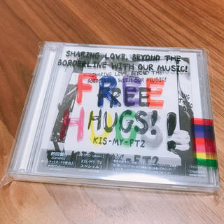 キスマイフットツー(Kis-My-Ft2)のキスマイ FREE HUGS! 初回B(男性アイドル)