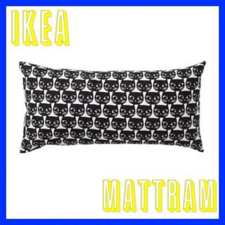 IKEA - IKEA MATTRAM クッション 黒猫