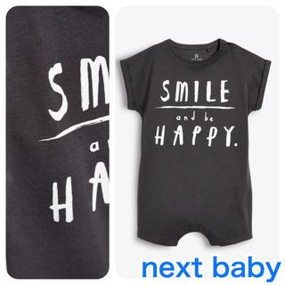 ネクスト(NEXT)の【新品】チャコール Smile Happy 文字入りロンパース(ベビー)(ロンパース)