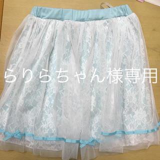 スカート(スカート)