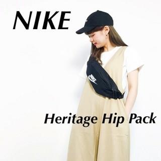 NIKE - 国内正規品 NIKE ナイキ ウエストポーチ ヘリテージ ヒップパック 3L