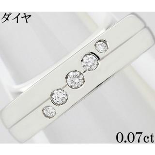 ダイヤ 0.07ct Pt950 プラチナ 小指 ピンキー リング 指輪 4号(リング(指輪))