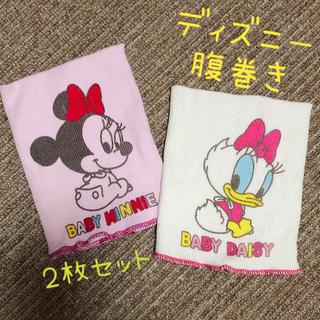 ニシマツヤ(西松屋)の未使用☆ディズニー腹巻き2枚セット ミニー&デイジー はらまき(肌着/下着)