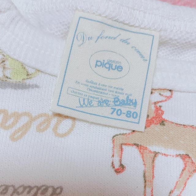 gelato pique(ジェラートピケ)の【moco2007様専用】ジェラートピケ ロンパース 70 80 半袖 キッズ/ベビー/マタニティのベビー服(~85cm)(ロンパース)の商品写真