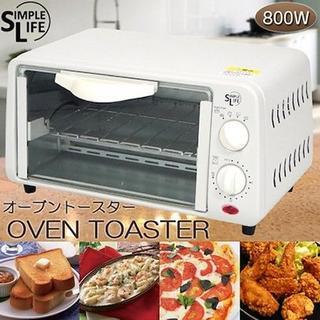 今だけ値下げ!忙しい朝に♡山型食パンが2枚焼けるオーブントースター 800W白(その他 )