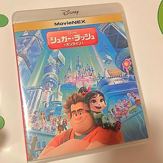 シュガーラッシュ(Sugar Russh)のシュガー・ラッシュ  オンライン/Blu-ray(キッズ/ファミリー)