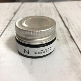 ナプラ(NAPUR)のナプラ Nドット ナチュラルバーム 18g(ヘアワックス/ヘアクリーム)